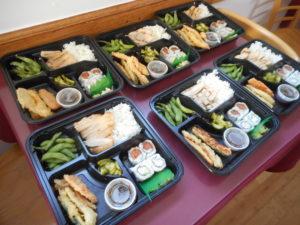 Hama Sushi Bento