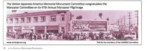 Quarter page ad in the Manzanar Pilgrimage commemorative program